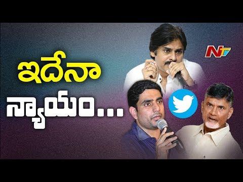 Pawan Kalyan Questions AP CM Chandrababu Naidu In Twitter || NTV