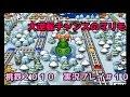 目的地にゴールできない・・・ 桃太郎電鉄2010 4人実況プレイ#10