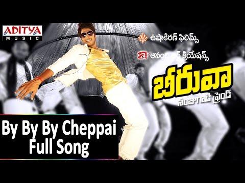 By By By Cheppai Full Song ll Beeruva Movie ll Sandeep Kishan, Surabhi