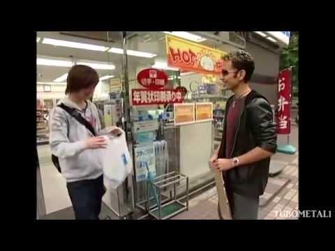 セロCyril Takayama – Super Street Magic Magazine S2 (Video)