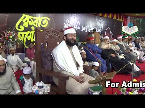 Sheikh Ahmad Bin Yusuf Al Azhari In 17th International Qirat Conference Feni,Bangladesh-2017