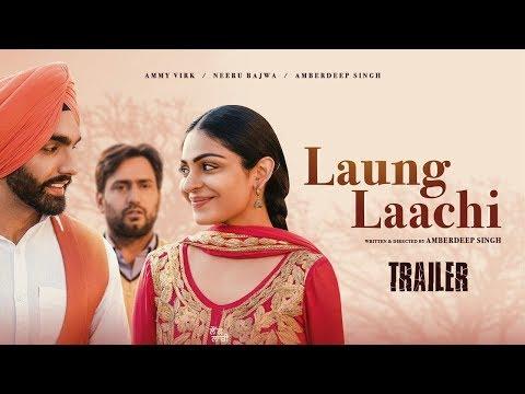 Laung Laachi Official Trailer | Ammy Virk, Neeru Bajwa, Amberdeep Singh | Releasing 9 March