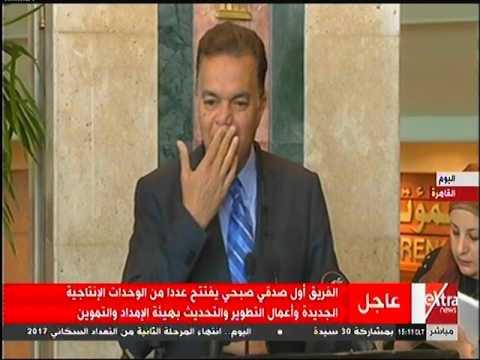 وزير النقل : الحكومة توافق على تاهيل ترام الرمل بالاسكندرية