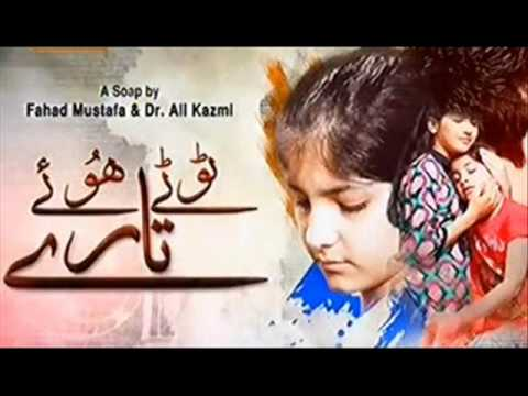 Tootay Huey Taaray - Episode 21 - 28th January 2014