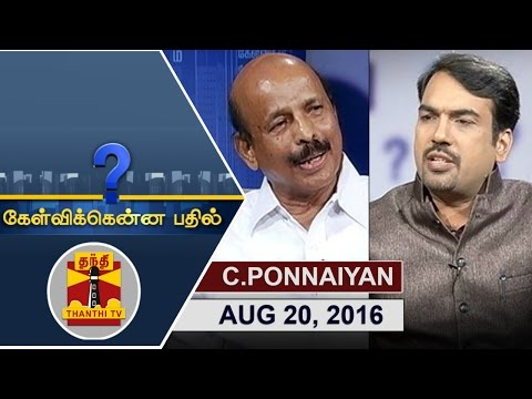 -20-8-2016-Kelvikkenna-Bathil-Exclusive-Interview-with-Former-Minister-C-Ponnaiyan-AIADMK