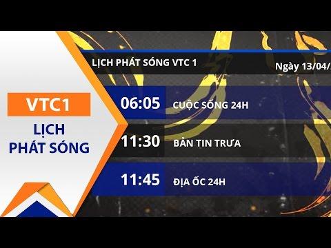 Lịch phát sóng VTC1 ngày 13/04/2017 | VTC1 - Thời lượng: 2 phút, 4 giây.