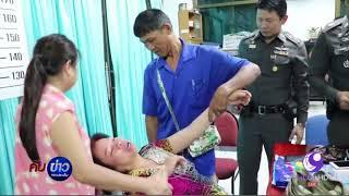 รวบชายวัย 29 บุกบ้านหญิงอายุ 52 ปีใช้มีดจี้ชิงทรัพย์อ้างไม่มีเงินใช้