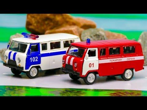Новая Машинка Пожарная машина и Полицейская машина 267 Серия Мир Машинок Мультик про машинки