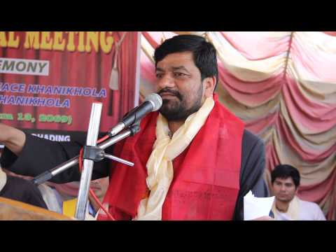 Poet Nawaraj Lamsal's Poems And Speech