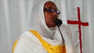 Zemarit Tsedale Gobeze - Abune Aregawi Tsadqu Menekusie