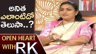 Video Actress And YSRCP MLA Roja About TDP MLA Anitha | Open Heart with RK | ABN Telugu MP3, 3GP, MP4, WEBM, AVI, FLV Desember 2018