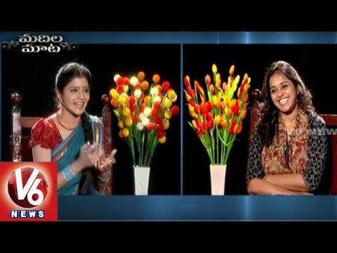 Baha Kilikkis Smitha Exclusive Interview with Savithri | Madila Maata | V6 News