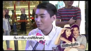 EFM ON TV 2 October 2013 - Thai TV Show
