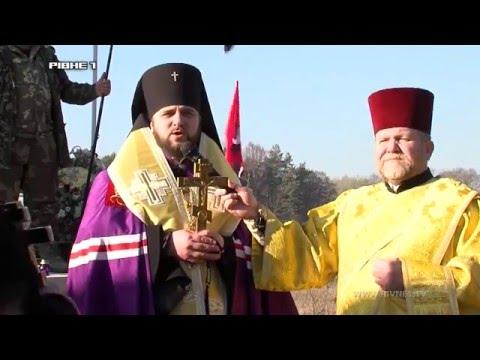На Рівненщині вшанували пам'ять Клима Савури на місці його загибелі [ВІДЕО]