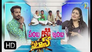 "Video Patas | 10th March 2018 | Full Episode 709 |""Jambalakadi Pamba"" Movie Spoof 