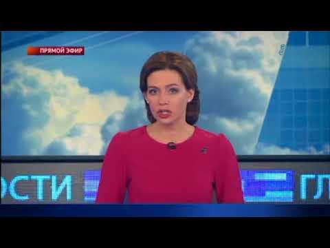 Главные новости. Выпуск от 06.04.2018 - DomaVideo.Ru