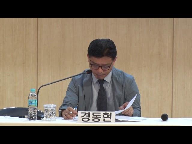 2019_5·18 학술심포지엄-5·18과 공동체: 2주제