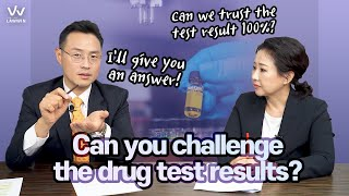 #2 Can you challenge the drug test results?