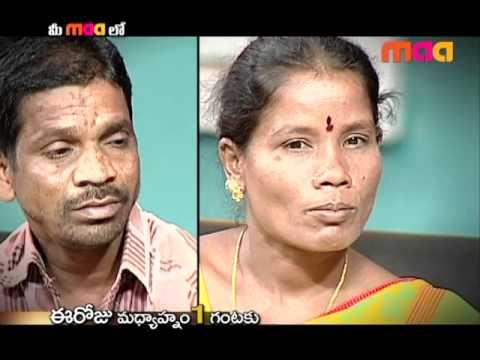 Samsaram-Oka-Chadarangam--Episode-64-promo--Today-at-1-PM-13-03-2016