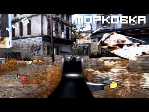 Mopkobka's 1v5 clutch [Cod4]