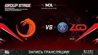 TNC vs PSG.LGD, MDL Changsha Major, game 1 [Maelsorm, LighTofHeaveN]