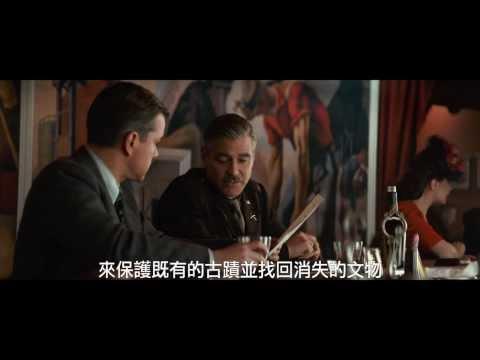【大尋寶家】 首支中文預告- 奇兵篇