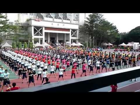 104校慶運動會大會操