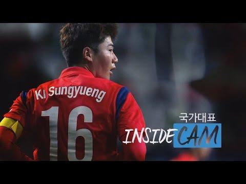 [국대INSIDECAM] 중독주의보 Ki Sung-yueng 'Middleriker'
