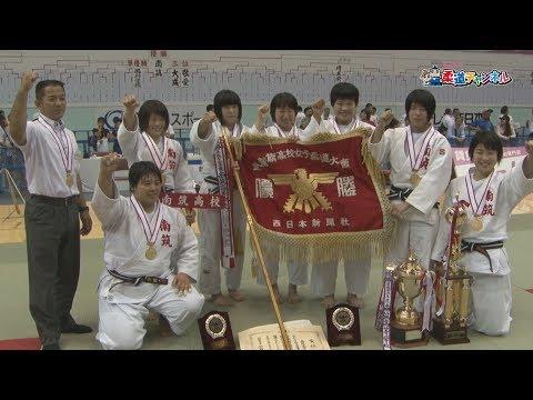 女子決勝 夙川学院高校 vs 南筑高校