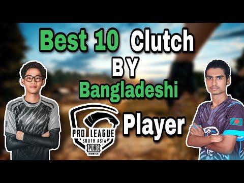 Best 10 Clutch By Bangladeshi Player    PMPL SEASON 2   