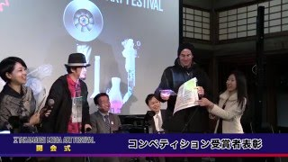 高松メディアアート祭授賞式がYouTubeにてUPされる!!!!!!