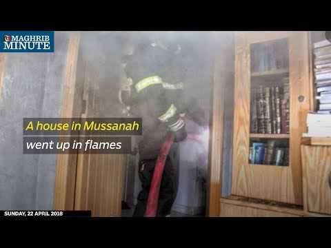 A house in Mussanah went up in flames