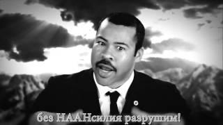 Gandhi VS Martin Luther King Jr Epic Rap Battles Of History[RUS]