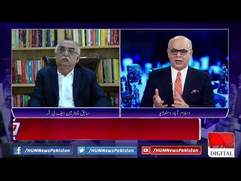 LIVE: Program Breaking Point with Malick | 28 Feb 2021 | Hum News