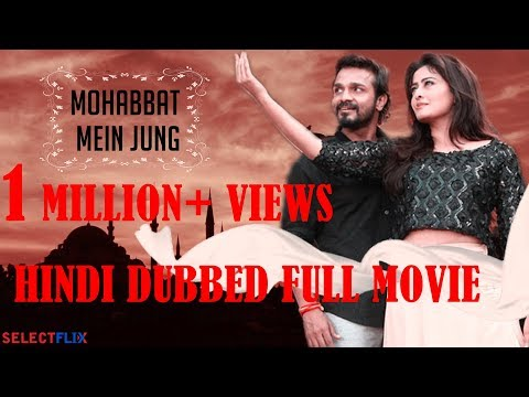 Mohabbat Mein Jung (nanna Ninna Prema Kathe) - Hindi Dubbed Movie | Vijay Raghavendra