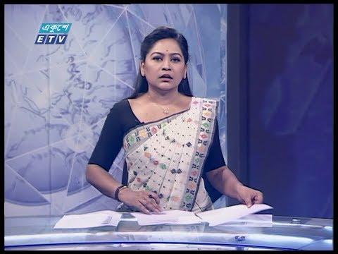 07 Pm News | সন্ধ্যা ০৭ টার সংবাদ | 25 March 2020 | ETV News