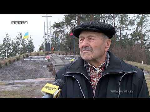 У Дубровицькому районі відновили великий курган [ВІДЕО]