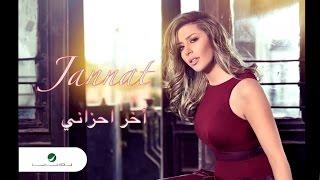 Download Lagu Jannat … Akher Ahzani | جنات  … اخر احزاني Mp3