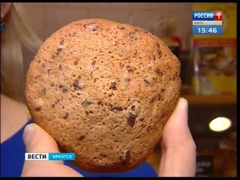 Выпуск «Вести-Иркутск» 09.08.2018 (15:38) - DomaVideo.Ru