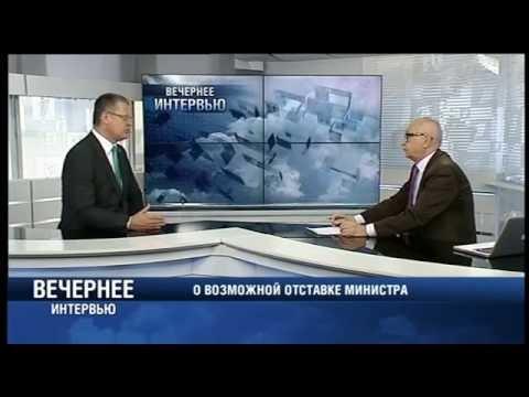 """Veselības ministra Dr. Gunta Belēviča intervija Pirmā Baltijas kanāla raidījumā """"Vakara intervija"""""""