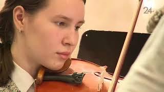 Молодежный симфонический оркестр РТ отметил свое пятилетие.