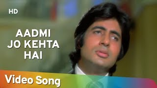 Video Aadmi Jo Kehta Hai | Amitabh Bachchan | Praveen Babi | Majboor | Kishore | Hindi Song MP3, 3GP, MP4, WEBM, AVI, FLV September 2019