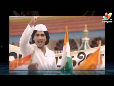 Kaaviya Thalaivan Tamil Movie Trailer Review | Siddharth, Prithviraj, Nassar, Vedhicka, AR.Rahman