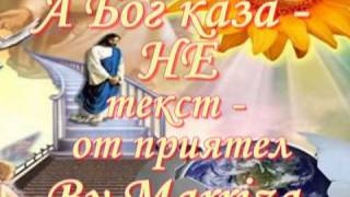 "Armik - А Бог каза Не ""And God answered with ""No""English Subs - Ellie Ward"