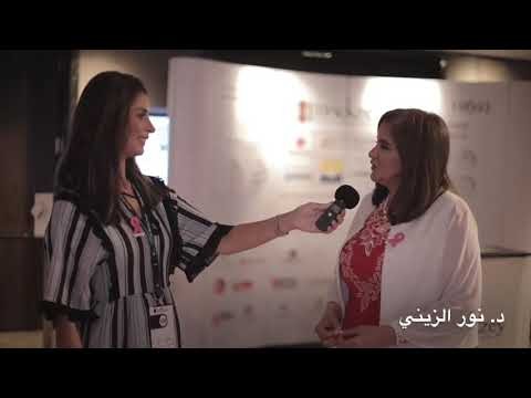 المصرية نور الزيني ضمن أفضل 25 شخصية عربية #أميرة_نسيم في منتدى المرأة المصرية