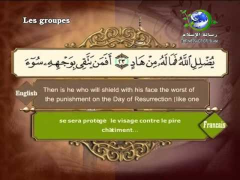 39- Az-Zumar (Translation of the Meanings of The Noble Quran in the English Language)