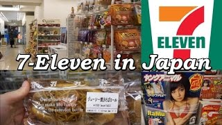 Inside a 7-Eleven in Japan ~Convenience store haul part 1~  (Vlog #30)