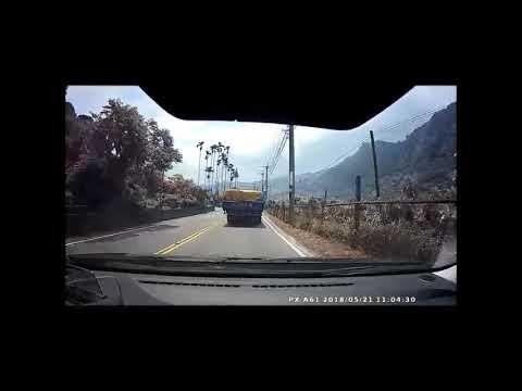 逆向超車造成對向追撞