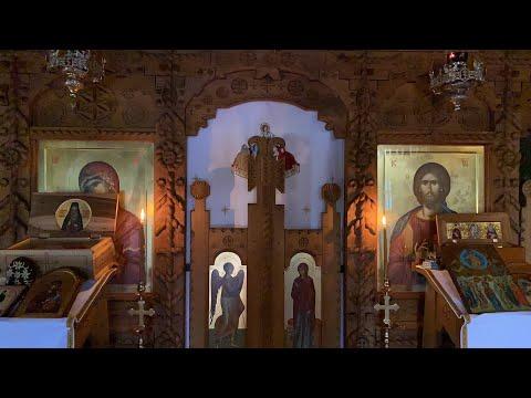 2020.05.31 DIRECT Sfânta Liturghie - Divine Liturgie, LIMOURS