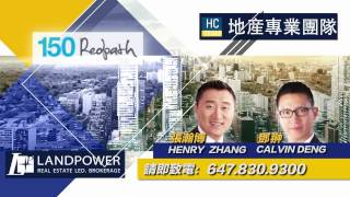 150 REDPATH TV COMMERCIAL - CANTONESE